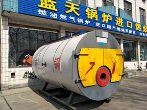 2017年全新蓝天锅炉2吨燃气蒸汽锅炉辅机资料齐全